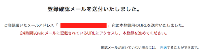 ownersbook(オーナーズブック)口座開設-02